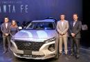 Hyundai lanza el Santa Fe de cuarta generación en Guayaquil
