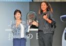 Naomi Osaka, Campeona de Grand Slam, nueva embajadora Nissan