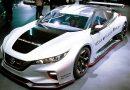 El nuevo Nissan Leaf Nismo RC despierta interés en CES 2019
