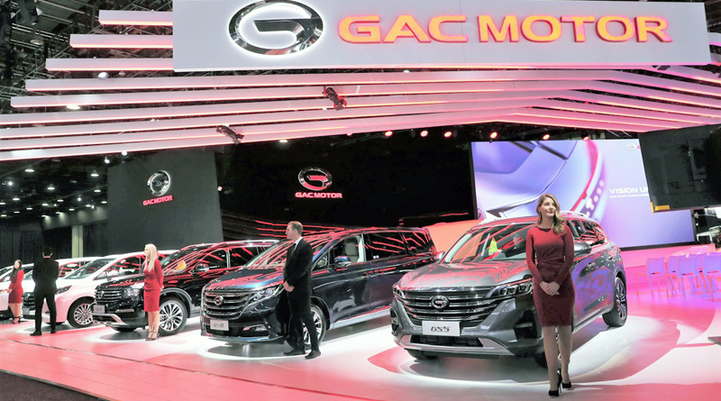 GAC Motor con 3 distribuidores más en la red Latam y Sudeste Asiático