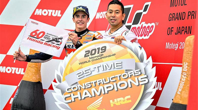 MotoGP: Honda logra el título de Constructores de la mano de Marc