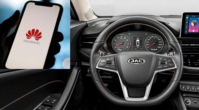 JAC Motors y Huawei firman acuerdo de cooperación