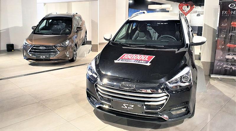 JAC Autos ahora tiene presencia comercial en el sur de Quito