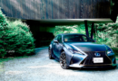 Lexus RC 350 Emotional Ash, premium exclusivo para Japón