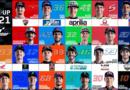 MotoGP 2021 trae una grilla con nuevas caras, alianzas y retos