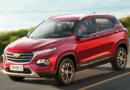 Chevrolet estrena un nuevo SUV en Ecuador, el All New 'Groove'