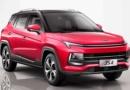 Otro SUV se suma al mercado automotriz ecuatoriano, el JAC JS4