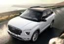 El totalmente nuevo Creta 2022 fue presentado por Hyundai en Ecuador