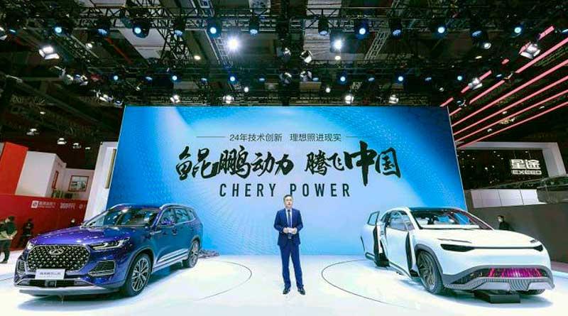 Chery anuncia progresión de autos con tecnología inteligente